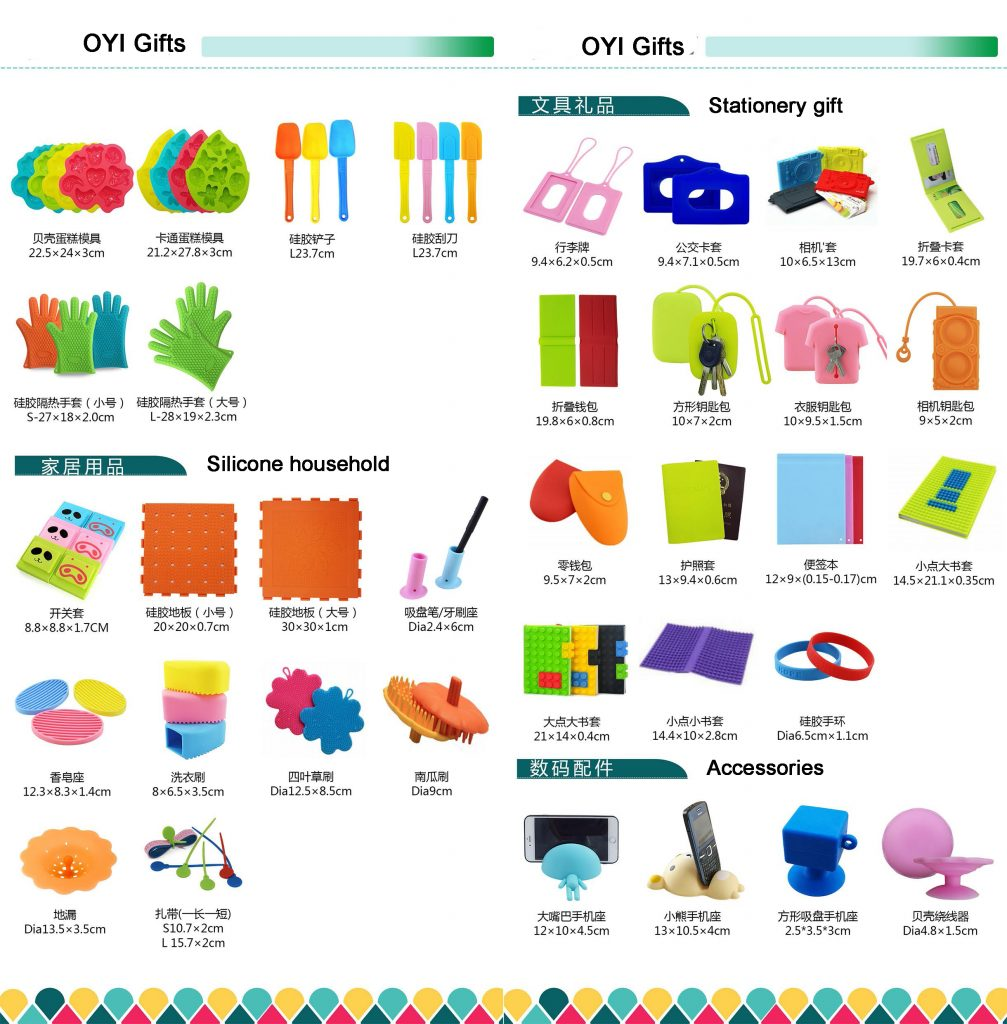 silicone household items
