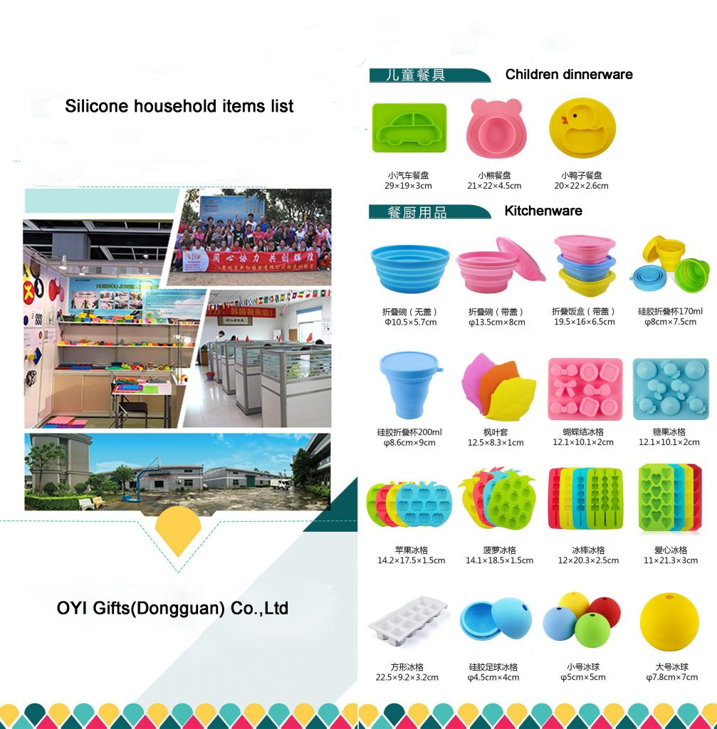 silicone kitchenware items household products