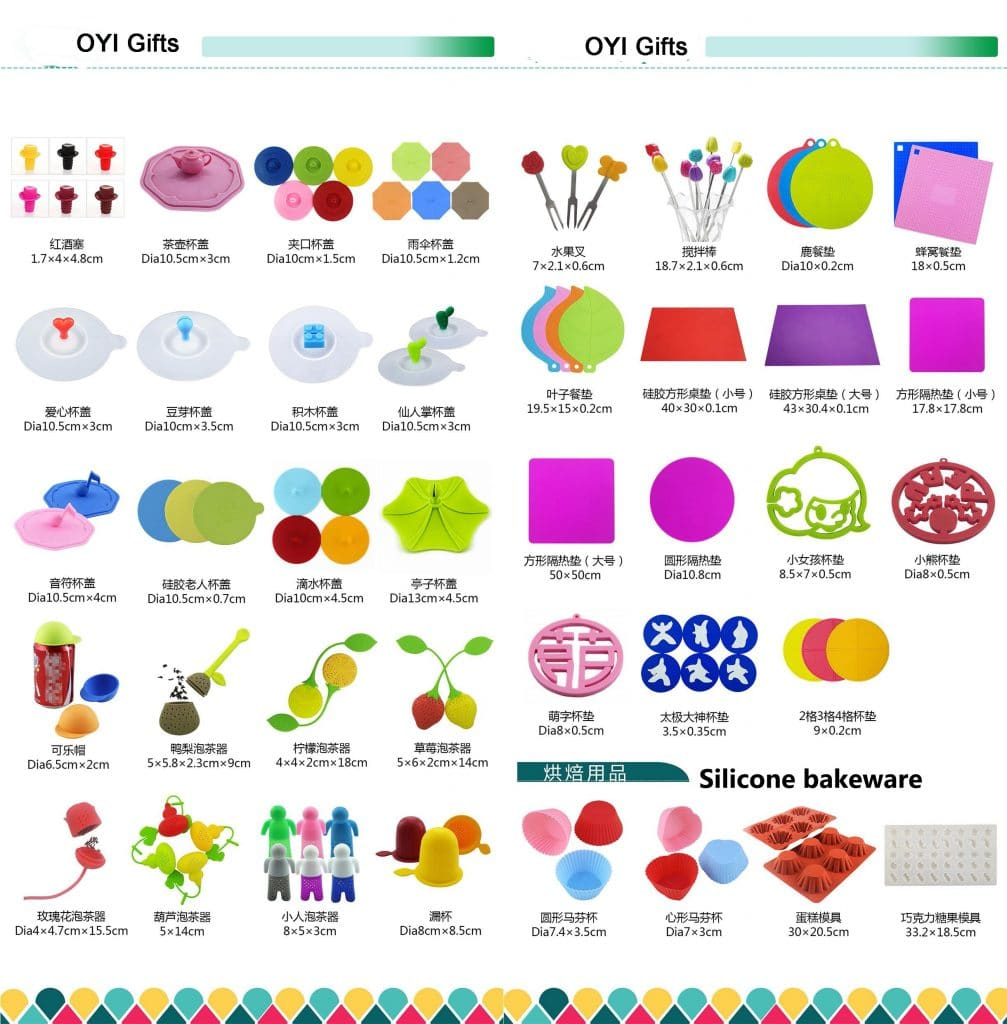 silicone kitchenware silicone household items