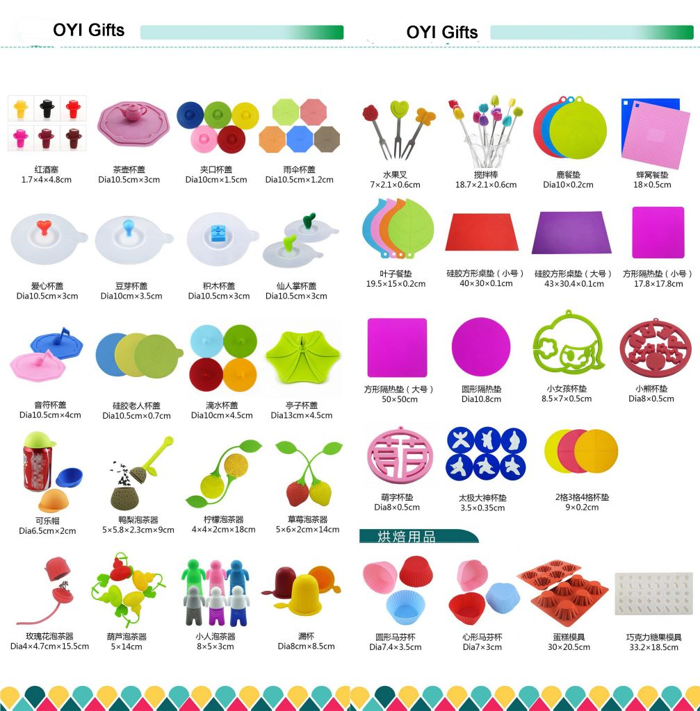silicone cooking accessories