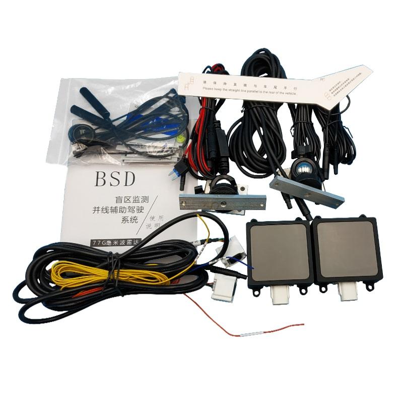 Blind Spot Detection System BSM BSD 77G H1