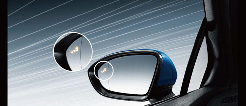 bsm with mirror set
